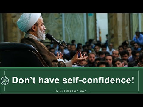 [Clip] Don't have self confidence! | Ali Reza PanahianNov.27,2019 Farsi Sub English