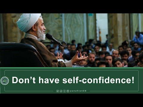 [Clip] Don't have self confidence! | Ali Reza PanahianNov.27,2019 Farsi Sub English