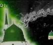 Names of Prophet Mohammad PBUH