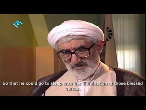Daily Recitation of the Holy Qur'an - Farsi Sub English