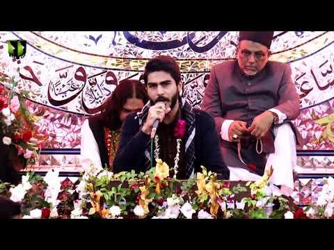 Jashan-e-Masomeen (as) | Br. Murtaza Mehmood | 29 November 2019 - Urdu
