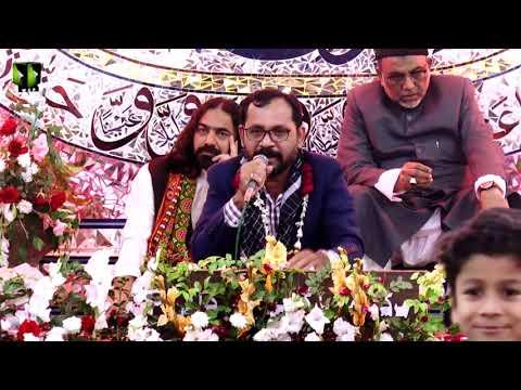 Jashan-e-Masomeen (as) | Janab Waseem ul Hasan | 29 November 2019 - Urdu
