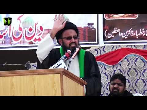 [Speech] Tahafuz e Namoos e Imam Mehdi (as) Conference   H.I Sadiq Raza Taqvi - Urdu