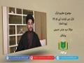 مفاہیم قرآن | قرآن میں قیامت کے نام (9) (يوم التناد) | Urdu
