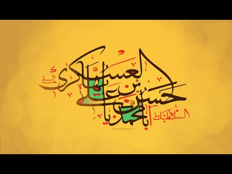 [Clip]IMAM HASSAN ASKARI(a.s) ka Batil Firqon Kay Khilaf Qiyam | H.I Molana Ali Ahmed Aijazi | Urdu