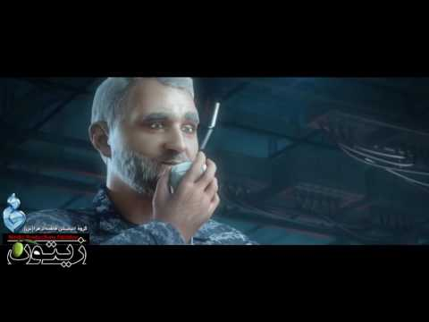 Persian Gulf War 2 (URDU) Trailer جنگ خلیج فارس     02