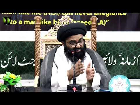 [02] Dars-e-Ikhlaqiyaat | درس اخلاقیات | H.I Kazim Abbas Naqvi - Urdu