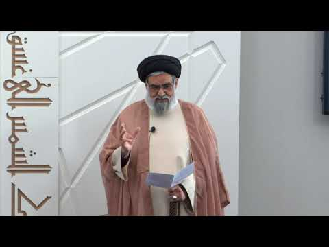 [Civil Strife in Iraq] Voice of Ayatullah Sistani: Corruption in Government - Maulana Syed Muhammad Rizvi - Urdu