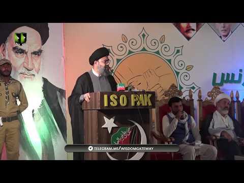 [Speech]H.I. Ahmed Iqbal Rizvi | Ittehad e Millat Conference | Lahore | November 2019-1441 | Urdu