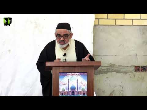 [Friday Sermon | خطبہ جمعہ] H.I Syed Ali Murtaza Zaidi | 20 December 2019 - Urdu