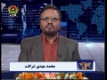 Political Analysis - Zavia-e-Nigah - 7th August 2009 - Urdu