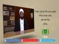 تربیت اولاد کے قرآنی اصول( 05) | وعظ و نصیحت کرنا (04) | Urdu