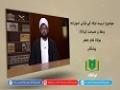 تربیت اولاد کے قرآنی اصول ( 06) | وعظ و نصیحت کرنا (05) | Urdu