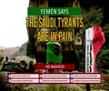 YEMEN Says: The Saudi Tyrants Are in Pain | HD Nasheed | Arabic Sub English