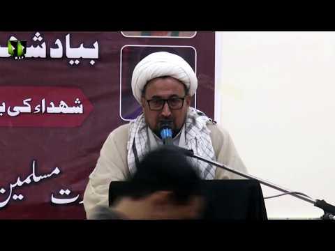 [Speech] Barsi Shohada e Wehdat   Moulana Sadiq Jafari - Urdu