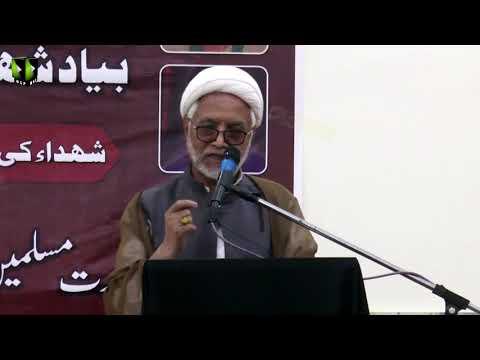 [Speech] Barsi Shohada e Wehdat   H.I Mirza Yousuf Hussain - Urdu