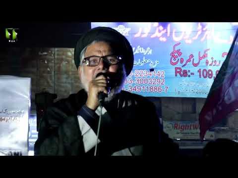 [Speech] Protest Against US   Martyrdom of Qasim Soleimani   H.I Hasan Zafar Naqvi - Urdu