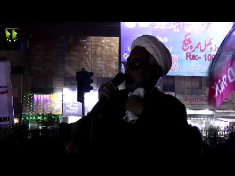 [Speech] Protest Against US   Martyrdom of Qasim Soleimani   H.I Mirza Yousuf Hussain - Urdu