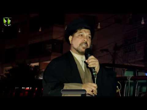 [Speech] Protest Against US   Martyrdom of Qasim Soleimani   H.I Baqir Zaidi - Urdu