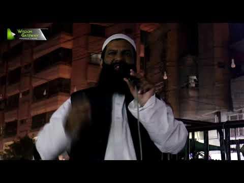 [Speech] Protest Against US | Martyrdom of Qasim Soleimani | Janab Qazi Ahmed Noorani - Urdu