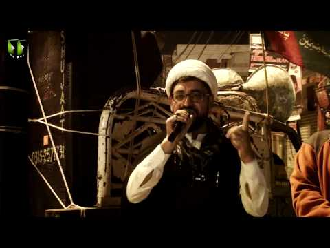 [Speech] Protest Against US   Martyrdom of Qasim Soleimani   Moulana Ghulam Muhammad Fazili - Urdu