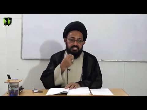 [Lecture 1] Surah Hamd | Tafser-e-Surah Baraey Nojawan | H.I Sadiq Raza Taqvi - Urdu