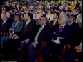 Hezbollah Concert - Liberation Day - 25th May 09 - صدق الوعد - Arabic