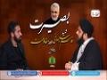 ...شہید قاسم سلیمانی اور مقاومت (03)  | شہید قاسم سلیمانی | Urdu