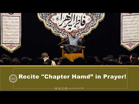 "[Clip] Recite ""Chapter Hamd"" in Prayer | AliReza Panahian Jan. 2020 Farsi Sub English"