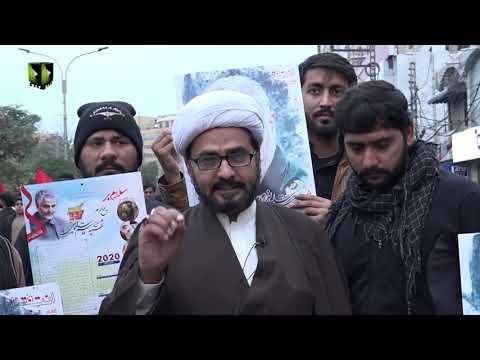 Murdabad America Rally |  حجۃالاسلام آغا نیاز حسین | Urdu