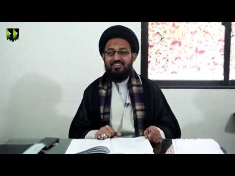 [Lecture 7] Elm -e- Irfan | علم عرفان | H.I Sadiq Raza Taqvi - Urdu