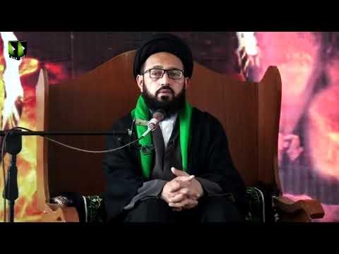 [Majlis] Hazrat Fatima (sa) Ke Nigah May Wilayat Say Inheraf Kay Asbab | H.I Sadiq Raza Taqvi - Urdu
