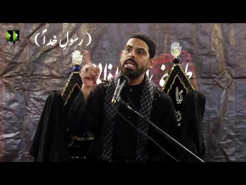 [Majlis 2] Topic: Wilaae Tarbiyat | Moulana Mubashir Zaidi | Ayaam-e-Fatimiya (sa) 1441 - Urdu