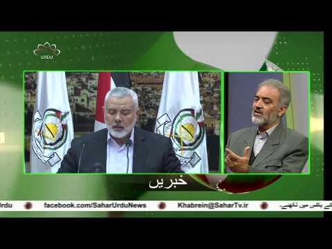 ٹرمپ کا سینچری ڈیل کا اعلان، اور فلسطینی رہنماؤں کا رد عمل - تجزیہ