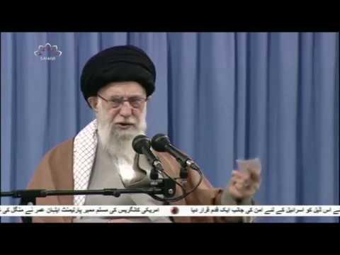 [29Jan2020] سینچری ڈیل کو رونمائی پر ایران کا رد عمل - Urdu