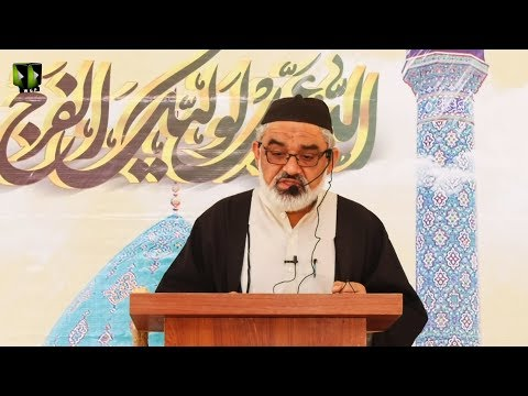 [Friday Sermon | خطبہ جمعہ] H.I Syed Ali Murtaza Zaidi | 31 January 2020 - Urdu