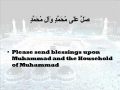 Allahumma Rabba Shahr Ramadhan - Arabic sub English