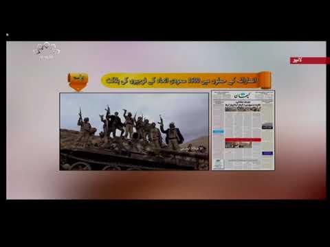 [02 Feb 2020] انصاراللہ کے حملوں میں 1500 سعودی اتحاد کے فوجیوں کی ہلاکت - U