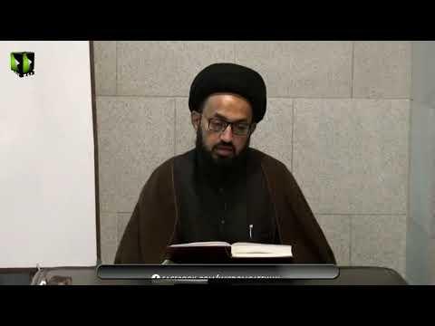 [Lecture 4] Tafser-e-Mozuee | Anbiya (as), Zindagi Kay Liey Role Model | | H.I Sadiq Raza Taqvi - Urdu
