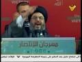 Antum Ashraf-un-Naas - Sayyed Hassan Nasrallah - 2006 - Arabic