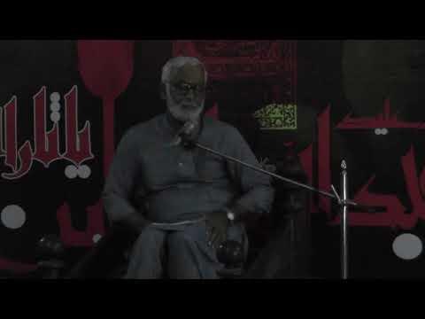 [07.Majlis] Topic: Tauheed   Engr Syed Hussain Moosavi - Sindhi