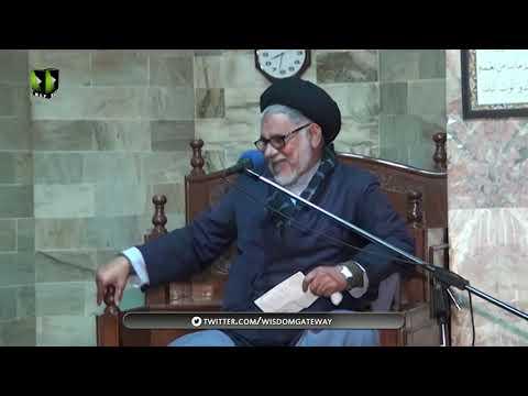 [05]Maqam o Manzilat e Dukhtar e Rasool(s.a.w.w)    مولانا سیّد حسن ظفر نقوی   Urdu