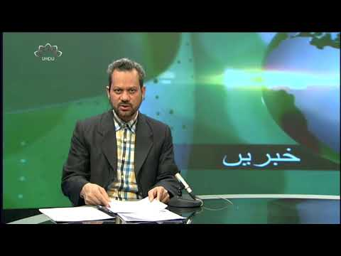 [05 Feb 2020] یمن، الحدیدہ میں سعودی اتحاد کا جاسوس طیارہ تباہ - Urdu