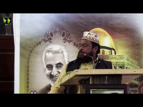 [Seminar] Takreem Shohada Maqawamat Wa Muhafizaan e Hareem e Alaybait (as) | Abdul Khaliq Afridi - Urdu