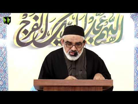 [Friday Sermon   خطبہ جمعہ] H.I Syed Ali Murtaza Zaidi   07 February 2020 - Urdu