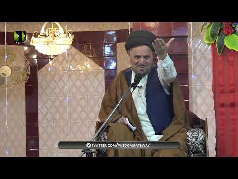 Fazail o Manaqib Sayyida Tahira (s.a) | آغا السیّد حیدر علی الموسوی | Urdu