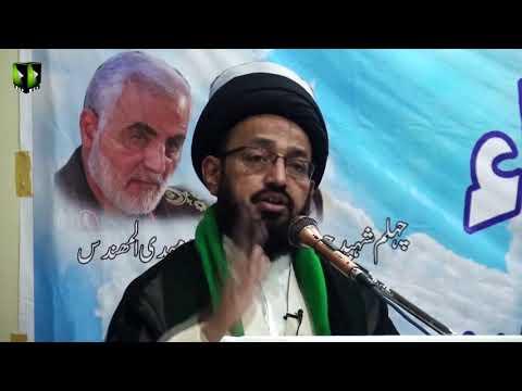 [Speech] Topic: Shaheed Or Shahadat   H.I Sadiq Raza Taqvi - Urdu