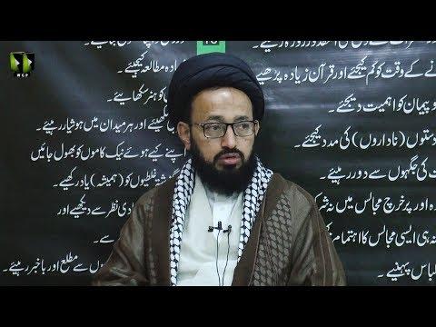 [Fikri Nashist] Inqalab-e-Islami Kay Asaraat | H.I Syed Sadiq Raza Taqvi | 16 February 2020 - Urdu