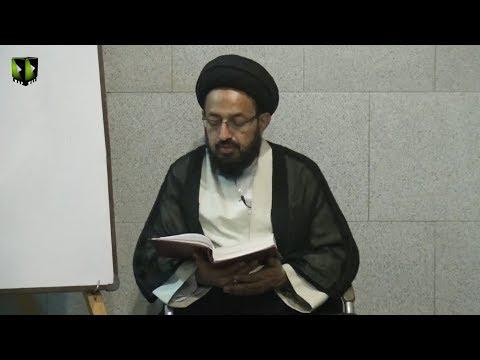 [Lecture 5] Tafsir-e-Mozuee | Ahdaaf -e- Anbiya (as) | | H.I Sadiq Raza Taqvi - Urdu