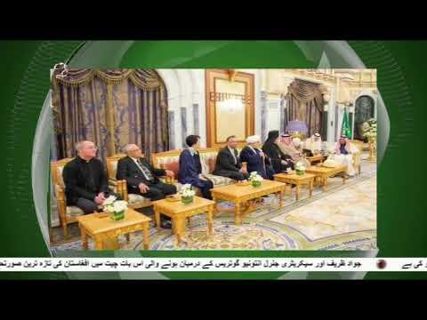 [22 Feb 2020] صیہونی خاخام کی سعودی بادشاہ سے ملاقات  - Urdu